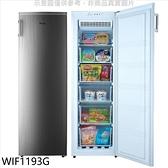 惠而浦【WIF1193G】193公升直立式冰櫃冷凍櫃