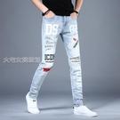男運動褲夏天薄款男士牛仔長褲子夏季休閒印花高端修身小腳休閒潮牌 快速出貨