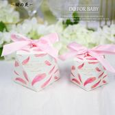 黑五好物節 新鉆石形結婚禮喜糖盒子個性創意結婚用品歐式禮品盒喜糖禮盒批發【櫻花本鋪】