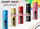 【3C】NWZ-B183F MP3播放器迷妳可愛學生運動隨身聽walkman 只有紅色和粉色