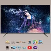 SAMPO聲寶 65型 4K HDR 聯網 LED EM-65HB120 液晶電視