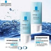 《公司貨可積點》理膚寶水全日長效玻尿酸修護保濕乳-清爽型 50ml PG美妝