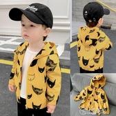 嬰兒沖鋒風衣外套春裝春秋寶寶兒童男童裝上衣1歲小童洋氣潮X1011 小城驛站