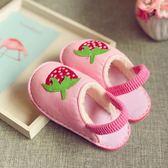 童鞋 手工納底秋冬男童女童兒童防滑家居嬰幼兒室內1-3-5歲2寶寶棉拖鞋 雙12購物節必選