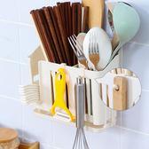 筷子籠 家用廚房瀝水架子掛式勺子筷籠多功能免打孔的收納盒 KB2607 【歐爸生活館】