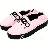 KENZO Kosy Winter Espadrilles 字母LOGO毛絨襯裡厚底便鞋(粉色) 1540415-05