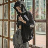 運動罩衫 秋冬休閒運動外套女連帽夾克戶外跑步健身衣瑜伽服長袖 傾城小鋪