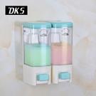 給皂機 免打孔家庭酒店洗發水洗手衛生間壁掛式雙用按壓皂液器家用款液瓶