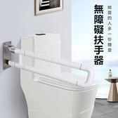 現貨秒出!浴廁安全扶手 衛生間浴室防滑欄桿馬桶淋浴廁所老人殘疾人安全墻壁樓梯扶手