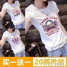 夏季韓版白色短袖t恤女學生簡約百搭修身體恤半袖原宿bf上衣服潮 小艾新品