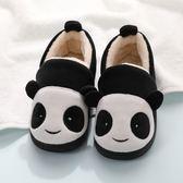 雙十二狂歡  冬季女童棉拖鞋包跟兒童拖鞋男童寶寶1-3歲可愛小孩毛毛家居棉鞋【居享優品】