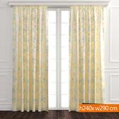 金意緹花雙層遮光窗簾 寬290x高240cm