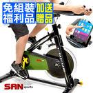 (福利品)戰車18KG飛輪健身車(4倍強...