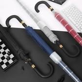 防水套雨傘男士雙人自動大號車載加固長柄雨s傘超大定制logo廣告YJT 【快速出貨】