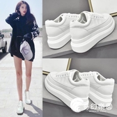 鬆糕鞋-小白鞋2020秋季新款韓版百搭厚底內增高女鞋西班牙小眾休閒鞋-奇幻樂園
