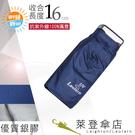 雨傘 陽傘 萊登傘 抗UV 輕傘 超短傘 超短五折傘 銀膠 旅行傘 Leotern (深藍)