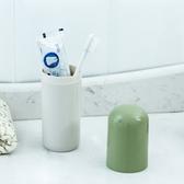 ✭慢思行✭【P334】出差旅行洗漱杯 戶外 便攜式 牙刷 牙膏 套杯 情侶 漱口 收納杯
