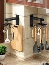 免打孔廚房牆壁收納架置物架旋轉掛鉤鍋鏟勺子廚具用品壁掛式神器 樂活生活館