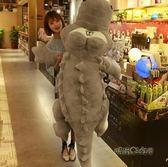 鳄魚抱枕長條枕女孩懶人睡覺抱布娃娃玩偶毛絨玩具公仔可愛韓國萌igo「時尚彩虹屋」
