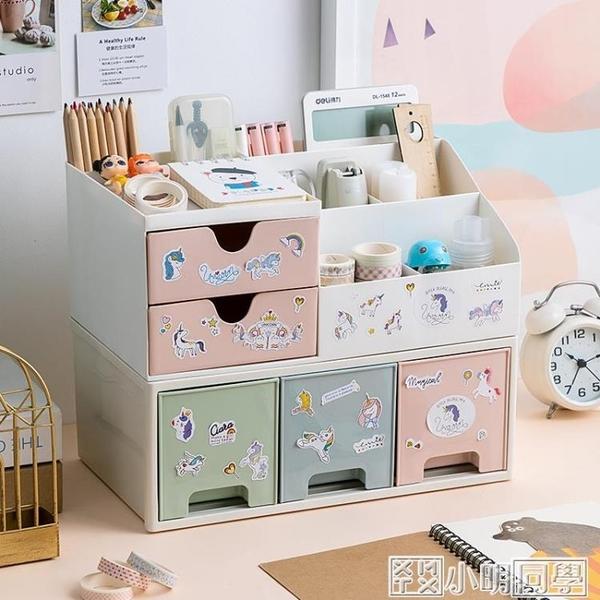 多功能筆筒創意時尚學生開學ins少女心女孩兒童桌面收納文具盒 小明同學