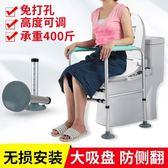 浴室扶手 老人馬桶扶手助力架安全扶手衛生間浴室坐便器起身架防摔免打孔
