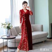 中大尺碼媽媽禮服 新款婚禮婚慶媽媽裝公司年會禮服裙女絲絨連身裙 js19919『科炫3c』