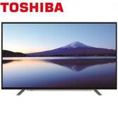 TOSHIBA 東芝 32吋 液晶顯示器+視訊盒 32L2686T + T2016B  高畫質相容/ i-color 色彩校正