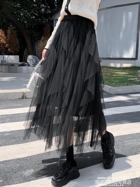 網紗裙 仙女網紗半身裙秋冬時尚a字大擺百褶蛋糕裙中長款高腰超火紗裙子 萊俐亞