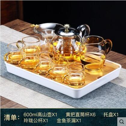 玻璃功夫茶具套裝小套家用茶杯透明客廳泡茶壺紅茶簡約辦公室會客 ATF青木鋪子