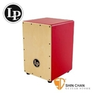 木箱鼓 ► LP 品牌 LP1442 泰國製木箱鼓 (紅色) 【LP-1442-RD】