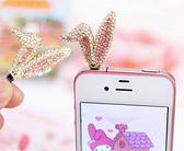 免運 iphone 4 4s HTC Samsung 3.5MM 超萌可愛貓咪皇冠鑽石耳機塞