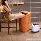 220V泡腳木桶加高帶蓋恒溫足浴盆加熱熏蒸泡腳桶蒸汽洗腳木桶1000WQM   橙子精品