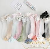 5雙 日系可愛女透明超薄透氣短襪玻璃絲蕾絲襪【繁星小鎮】