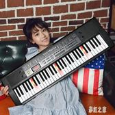 電子琴 成人兒童幼師初學者入門61鋼琴鍵多功能家用粉色亮燈跟彈 DR19538【彩虹之家】