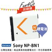 放肆購 Kamera Sony NP-BN1 高品質鋰電池 W620 W650 W690 W710 W810 KW11 KW1 QX10 QX30 QX100 保固1年 BN1