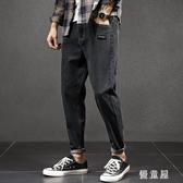 直筒牛仔褲 男2020春季新款韓版潮流寬鬆褲子春百搭休閒長褲 BT21563『優童屋』