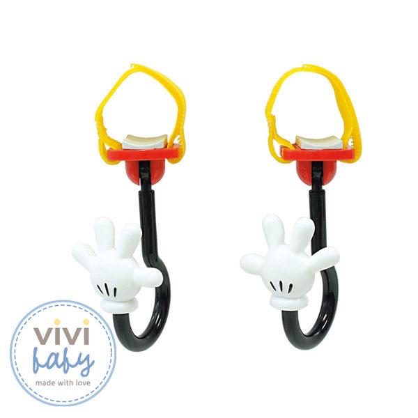 ViViBaby - Disney迪士尼米奇手手推車掛勾 (2入/組)