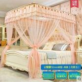 伸縮蚊帳1.8m床雙人家用1.5m床三開門公主風宮廷支架【典雅【玉色】】