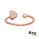 鑽石重量:約0.03克拉 寶石材質:14顆碧璽 貴金屬材質:9K玫瑰金