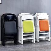 成人辦公會議培訓電腦靠背簡約易折疊餐椅經濟型家用加厚便攜凳子 酷男精品館