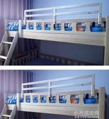 家庭子母床寶寶上鋪增高安全防摔掉床邊圍欄學生宿舍木床欄桿YXS 【快速出貨】