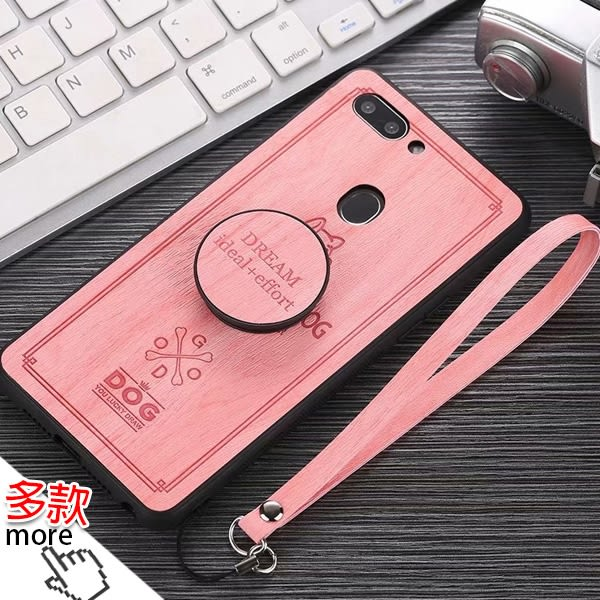 布紋犬支架殼 OPPO R15 R15 Pro 手機殼 支架 全包邊 掛繩 防滑 保護殼