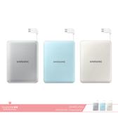 Samsung三星 原廠EB-PG850 行動電源 (8400mAh) / 原裝移動電源【全新盒裝】