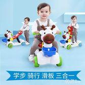 寶寶學步車手推車6/7-18個月多功能防側翻玩具嬰兒童助步車可坐 js3524『科炫3C』