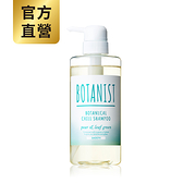 BOTANIST 植物性清新舒爽洗髮精 (清爽柔順型) 490ml (商品效期2022.03月)