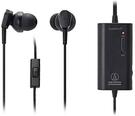 又敗家Audio-Technica日本鐵三角QUIETPOINT主動式抗噪耳機ATH-ANC33iS主動降噪耳機耳道耳機