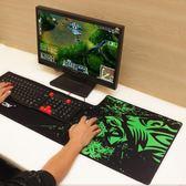 網吧游戲滑鼠墊400X900加厚鍵盤墊鎖邊5mm超大粗面吃雞專用 喜迎中秋 優惠兩天