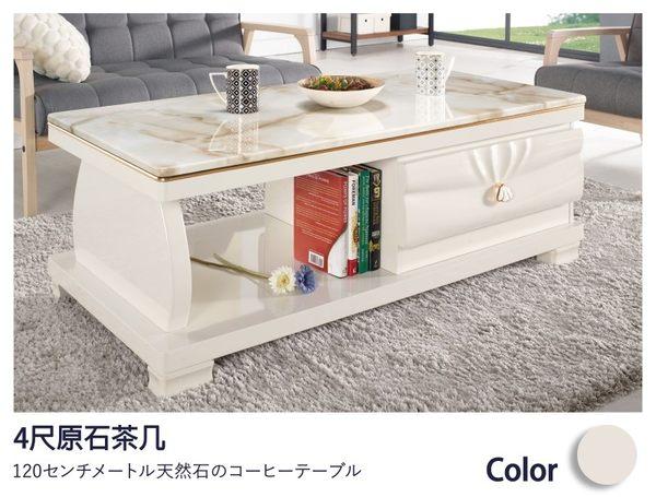 【德泰傢俱工廠】艾爾蒂4尺原石茶几/客廳桌/矮桌 家具
