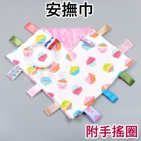手搖鈴安撫巾 25*25 彩色標籤柔軟豆豆安撫巾 嬰兒 兒童 幼兒 寶寶 果漾妮妮【PP62】