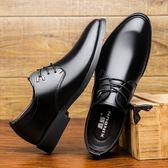 皮鞋男夏季透氣潮流男士 休閒鞋商務上班鞋子韓版青年百搭男鞋 Korea時尚記
